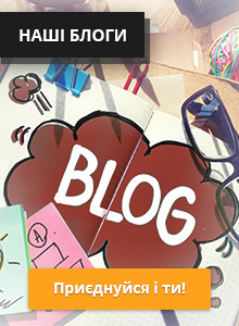 blog zno club 220x300