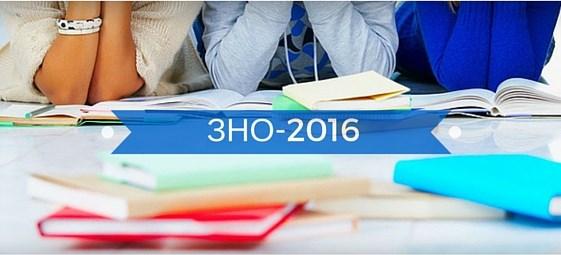 програми ЗНО 2016